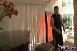 Waptrick porno video xxx telecharger (gratuit) danse avec les fesses paysage 1